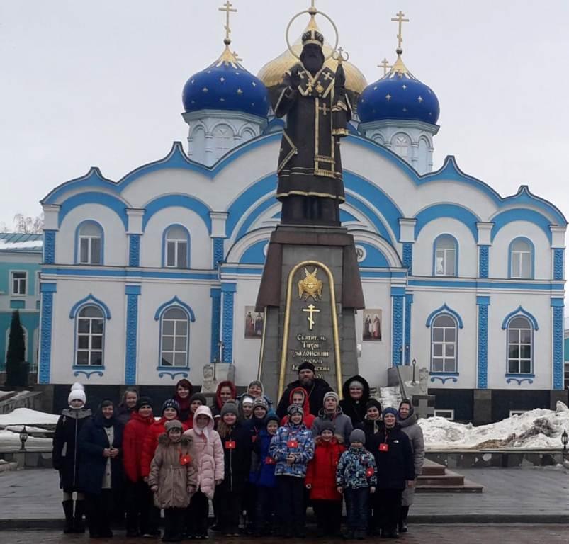 Поездка в Задонский монастырь воскресной школы храма Архангела Михаила с. Юсово