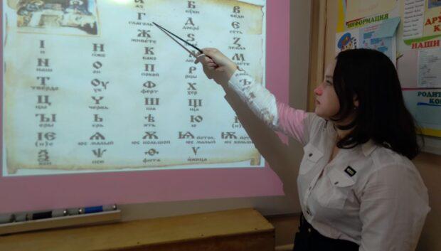 День славянской письменности и культуры в школе села Лавы
