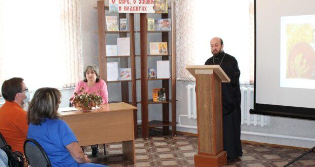Муниципальный этап XXIX Международных образовательных чтений в Долгоруково