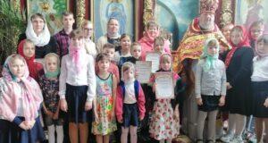 В воскресных школах Лебедянского благочиния завершился учебный год