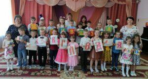 Дни славянской письменности в Лебедяни