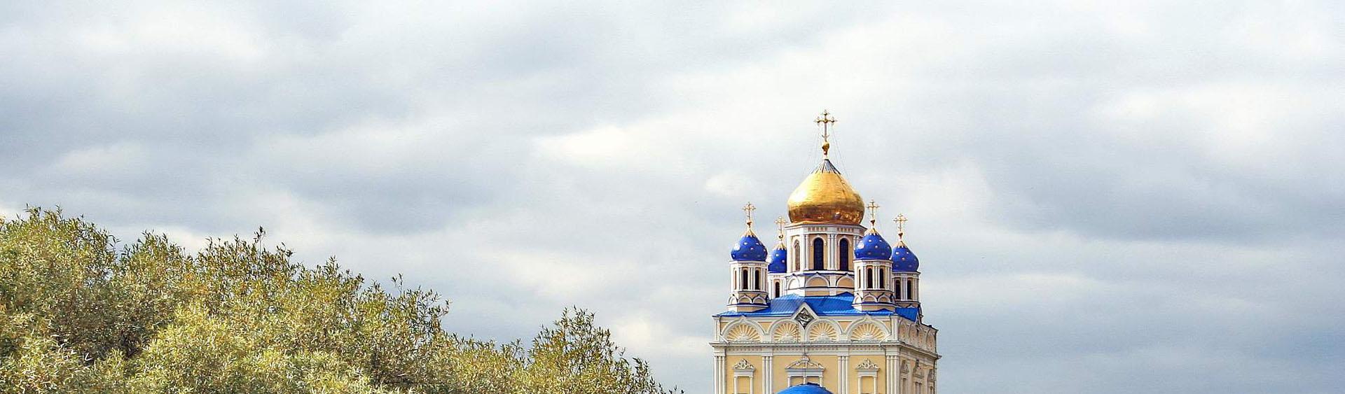 Паломническая служба Елецкой епархии